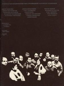 обложка журнала_2